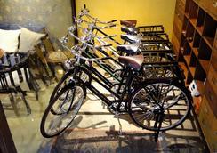 Old Capital Bike Inn - Bangkok - Hotel amenity