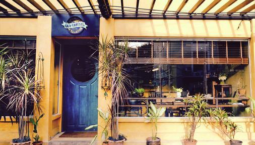 Old Capital Bike Inn - Bangkok - Toà nhà