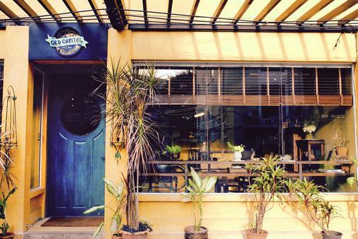 Old Capital Bike Inn - Bangkok - Edificio
