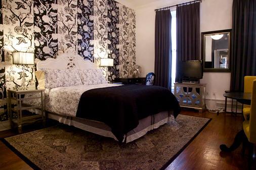 哈萊姆客人之家公寓 - 紐約 - 臥室