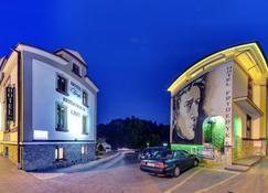 Hotel Fryderyk - Rzeszów - Edificio