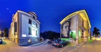 Hotel Fryderyk - Rzeszów