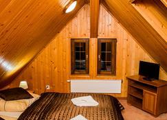 Zloty Widok - Karpacz - Bedroom