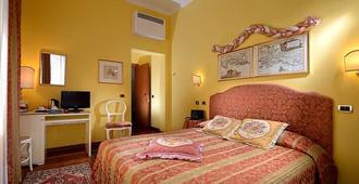 Casa Villa Gardenia - ונציה - חדר שינה