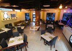 Hotel Monteolivos - San Pedro Sula - Restaurant