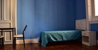 Hotel San Carlos - Buenos Aires - Bedroom