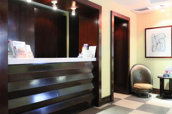 Park West Hotel - New York - Resepsjon