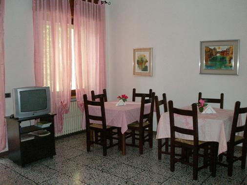 Verona Bottego Guest House - Verona - Restaurant