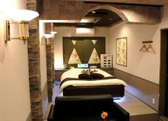 Pal Annex Munakata - Munakata - Bedroom
