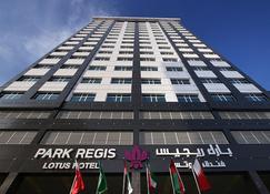 Park Regis Lotus Hotel - Manama - Edificio