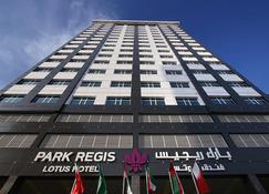 Park Regis Lotus Hotel - Manama - Edifício