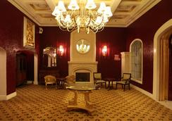 Hollywood Historic Hotel - Los Angeles - Lobby