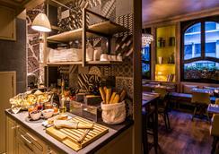 Hôtel Louison - Pariisi - Ravintola