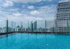 The Continent Bangkok by Compass Hospitality - Bangkok - Uima-allas