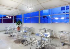 Hotel Ms Centenario Superior - Cali - Εστιατόριο