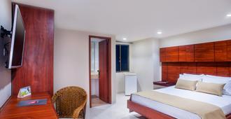 ホテル MS アルト プラド スーペリア - バランキージャ - 寝室