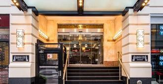 Radio City 公寓 - 紐約 - 紐約 - 建築