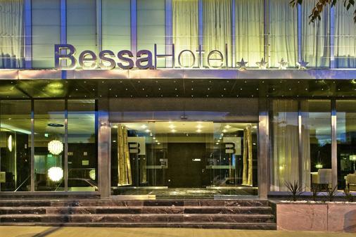 BessaHotel Boavista - Πόρτο - Κτίριο