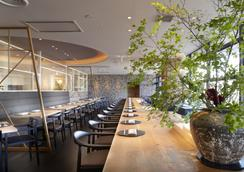 Agora Fukuoka Hilltop Hotel & Spa - Fukuoka - Nhà hàng