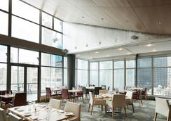 World Center Hotel - New York - Ravintola