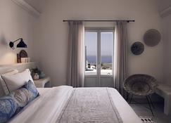 Santo Maris Oia, Luxury Suites & Spa - Oia - Habitación