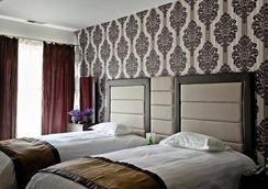 Hotel Borowina - Konstancin-Jeziorna - Habitación