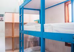 Pachamama Hostel Cartagena - Cartagena - Bedroom