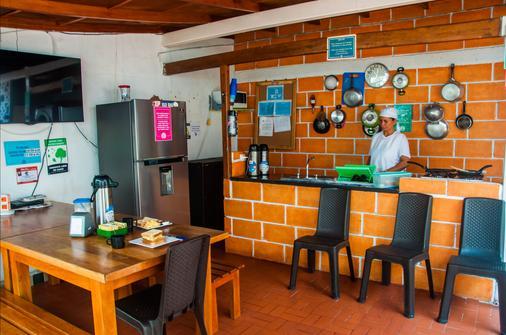 Pachamama Hostel Cartagena - Cartagena - Kitchen
