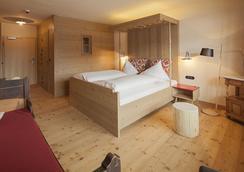 Hotel Oberstdorf - Oberstdorf - Habitación