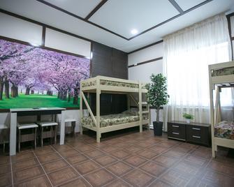 Dommix - Якутськ - Bedroom