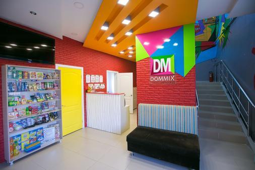 Dommix - Yakutsk - Front desk