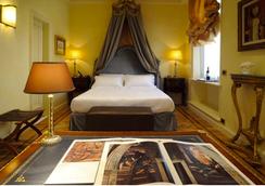 Hotel Villa Duse - Ρώμη - Κρεβατοκάμαρα