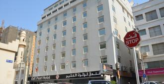 Gulf Pearl Hotel - Manama - Edificio