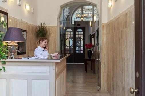 Hotel Mika Downtown - Budapest - Resepsjon