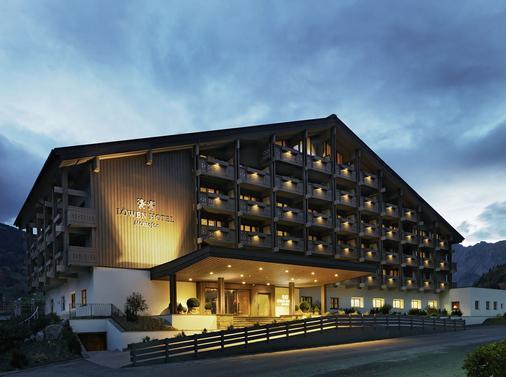 Löwen Hotel Montafon - Schruns - Building