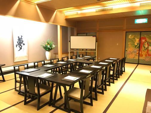 Tobira Onsen Myojinkan - Matsumoto - Aίθουσα συνεδριάσεων