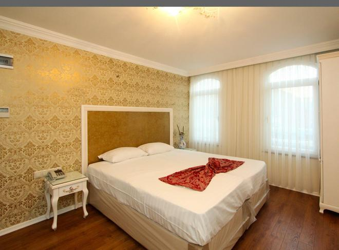 Ozhan Istanbul City - Istanbul - Bedroom