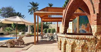 Hotel Sheherazade - Luxor - Patio