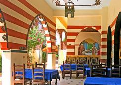 Hotel Sheherazade - Luxor - Nhà hàng