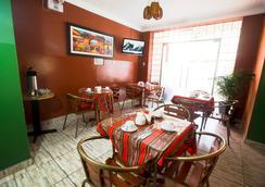 Hotel Tinkus Inn - Lima - Ravintola