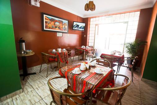 廷科斯酒店 - 利馬 - 餐廳