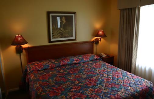 Parc Corniche Condominium Suite Hotel - Orlando - Bedroom