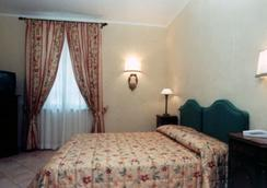 Villa Piccola Siena - Siena - Phòng ngủ
