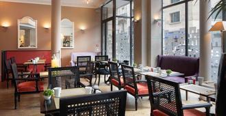 阿斯托利亞 123 大街酒店 - 巴黎 - 巴黎 - 住宿便利設施