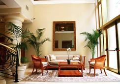 Hotel Intersur Recoleta - Buenos Aires - Lobby