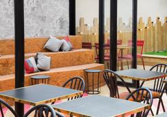 Hotel Izzy By Happyculture - Issy-les-Moulineaux - Restaurant