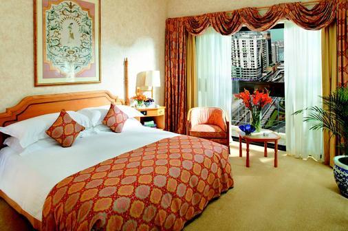 Grand Lapa Macau - Macau - Bedroom