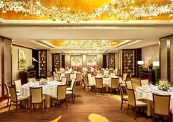 Grand Lapa, Macau - Macau - Restaurant