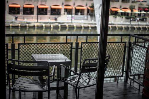 Quayside Hotel - Malacca - Balcony