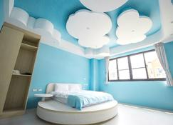 Yellow Kite - Tainan - Bedroom